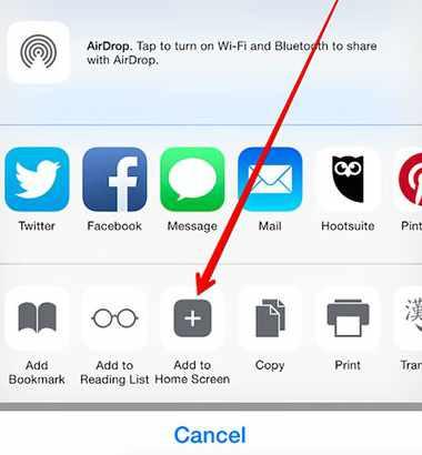 App Meteo per iPhone, iPad, IOS? Scarica Meteodrome - Estesa